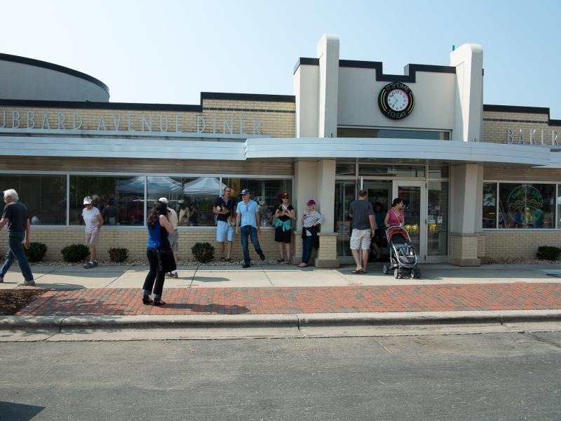Hubbard Street Diner